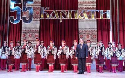 """55 РОКІВ АНСАМБЛЮ """"КАРПАТИ"""""""