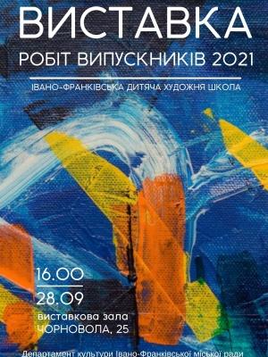 ВИСТАВКА РОБІТ ВИПУСКНИКІВ 2021